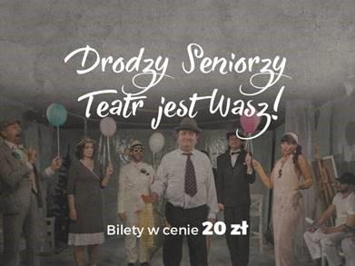 Teatr Żydowski im. Estery Rachel i Idy Kamińskich